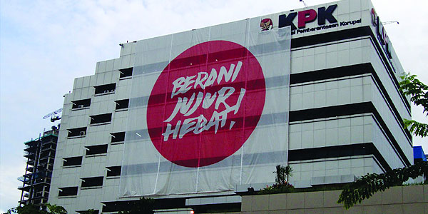 KPK Archives - Lintas Parlemen Lintas Parlemen600 × 300Search by image Sikap Reaktif KPK pada Pansus Angket KPK Patut Dicurigai!